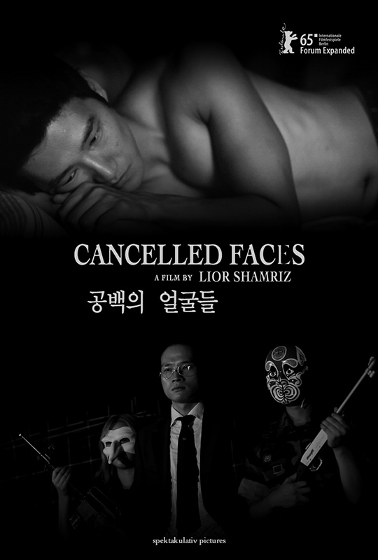 cancelled_faces_800x540